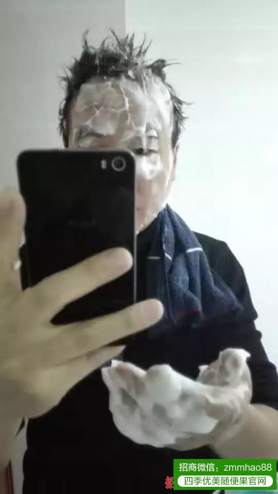经常出差的男士首选,站长亲自演绎HHA蜂浆纸洗头洗脸