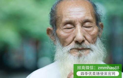 随便果代理:长寿的老人睡觉前有4个好习惯!